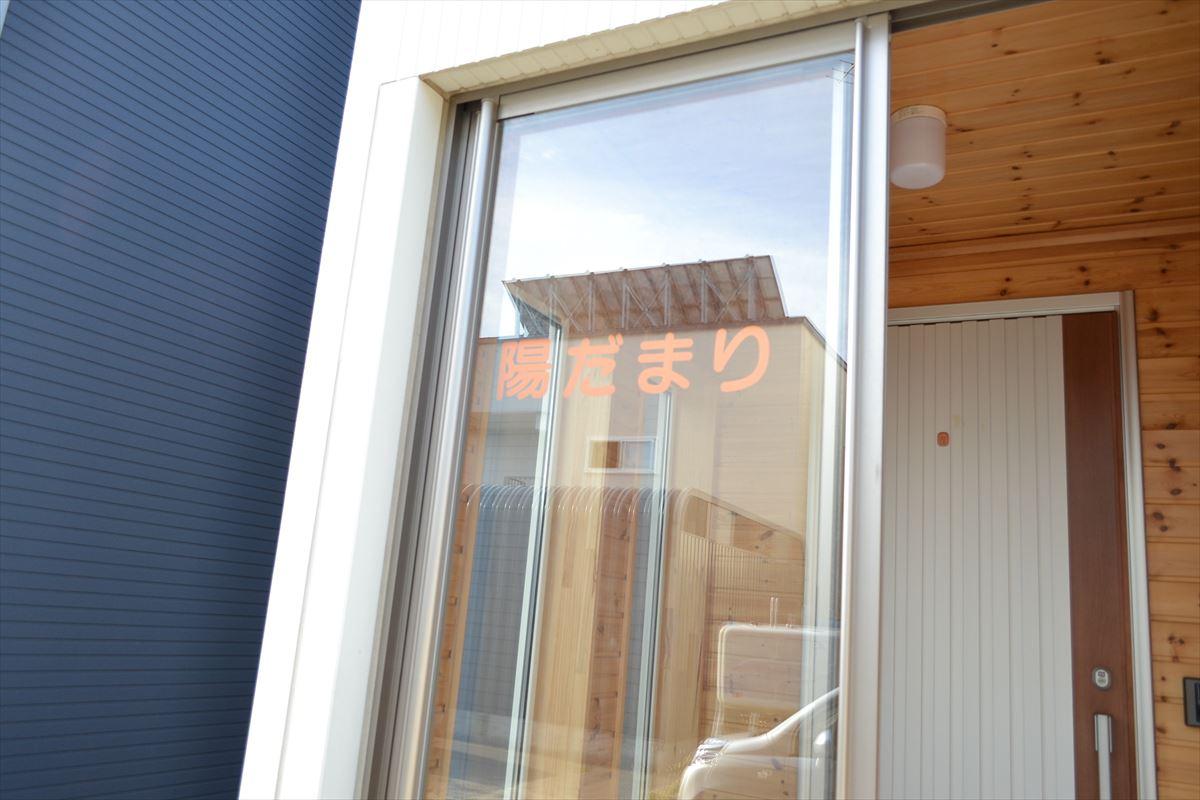 <グループホーム>札幌北エリア(6ヶ所)イメージ画像ギャラリー