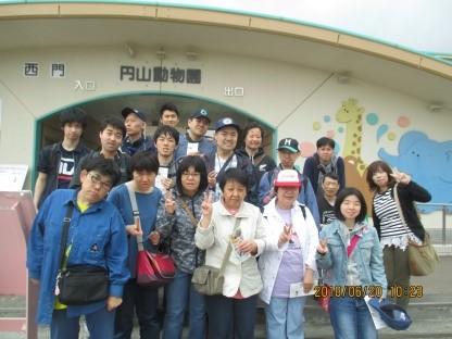 菊水ワークセンター ライラックイメージ画像ギャラリー