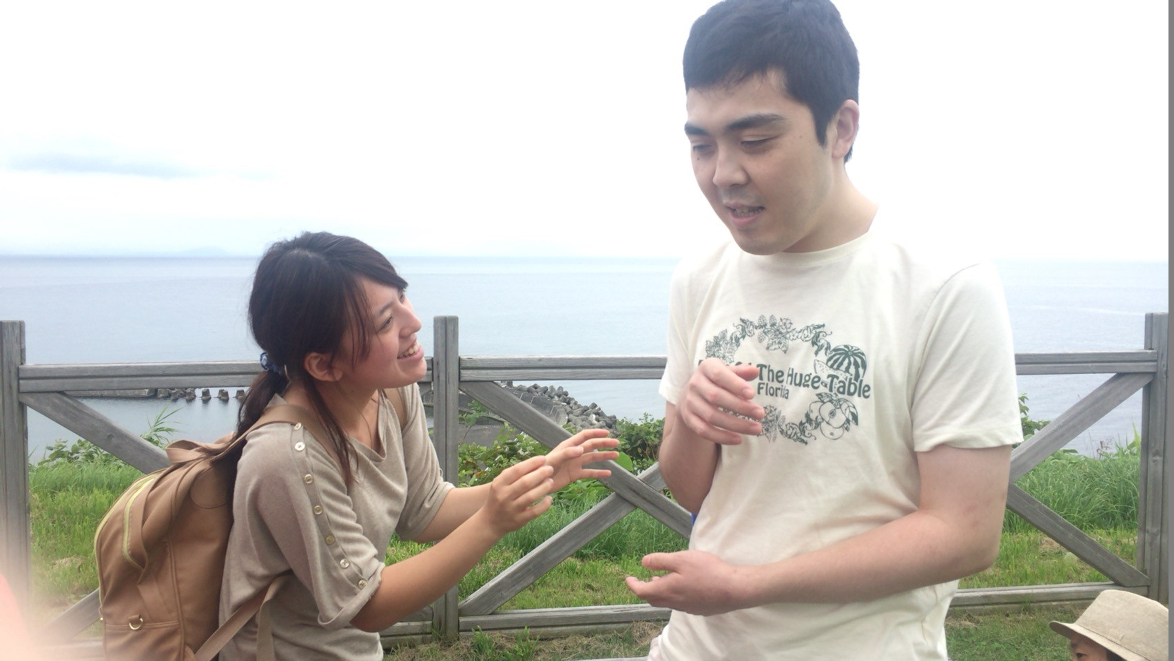 札北荘(通所)イメージ画像ギャラリー
